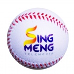 2016 new promotional 70mm foam stress baseball