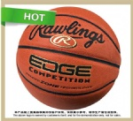hot sales cheap laminated basketball